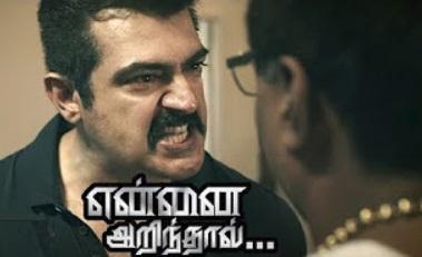 Yennai Arindhaal | Ajith Best Mass scenes | Ajith violent behaviour towards Asish Vidyarthi | Thala