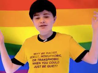 يوتيوب يزيل حساب خالق اليمين المتطرف Soph لخطاب الكراهية