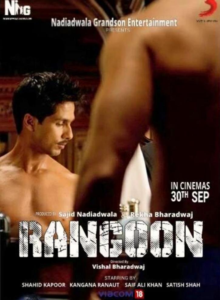 hindi hot movie 2017 list