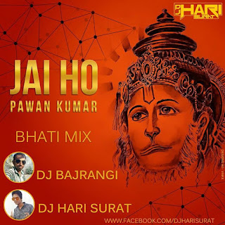 Jai Ho Pawan Kumar ( Bhakti MiX ) Dj Bajrangi, Dj HaRi - 2016