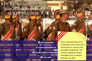 RRB SI Exam of 9th January 2019 Postponed - Check Now