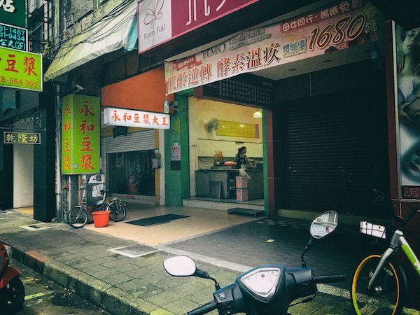 永和豆漿は色んな場所にあるチェーン店