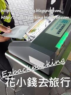 港珠澳大橋香港口岸金巴巴士站檢票處