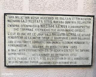 anlamiko - Gezi Notları