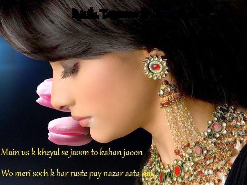 Best Sad Girl Love Wallpaper Poetry Romantic Amp Lovely Urdu Shayari Ghazals Baby