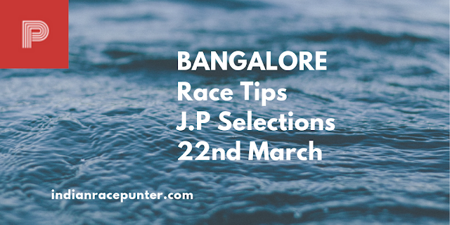 Indian Race Tips 22nd March , Trackeagle,Track eagle