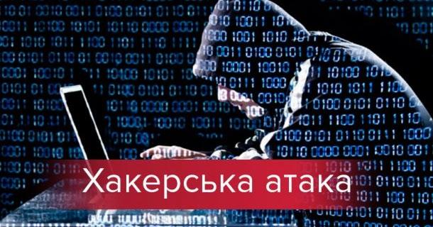 пробовал кибер атака что делать кем