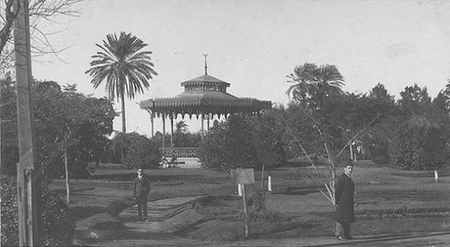 دمنهور المنتزه حديقة الجمهورية حاليا Montazah - Al Joumhouria Garden