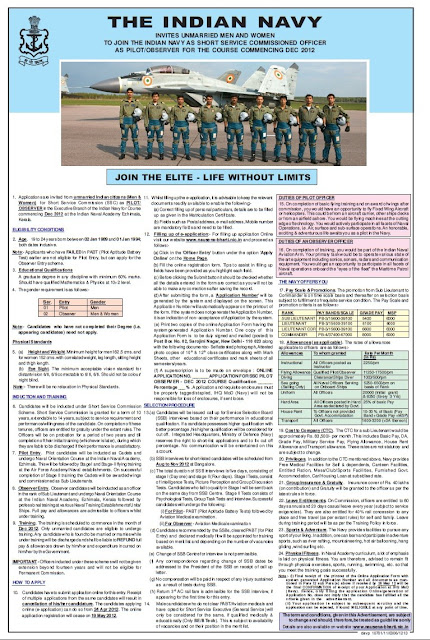 indian+army+ Job Application Form In Php on blank generic, free generic, part time,