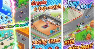 Grand Prix Racing Game