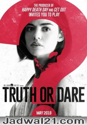 Film Truth or Dare 2018 di Bioskop