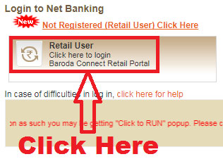how to reset login password of bank of baroda