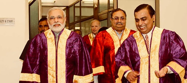 jio institue of eminence narendra modi mukesh ambani