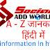 How to work on social add world, Social add world me kaam kaise karen.