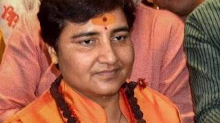 pragyaa-bharti