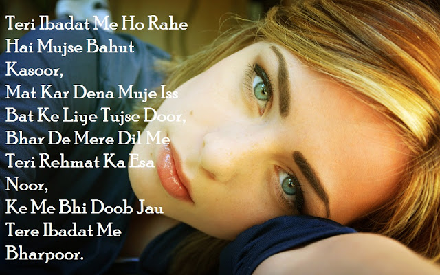 Teri Ibadat Me Ho Rahe Hai Mujse Bahut Kasoor