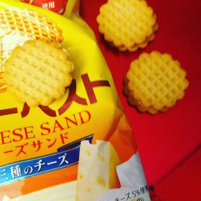 japanese candy, unboxing, tokyo treat, caja premium, mes de febrero, aperitivo japonés, caja mensual, chuches, snacks, blogger alicante, solo yo, blog solo yo, influencer,