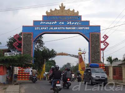 batas wilayah Kotamadya Bandar Lampung