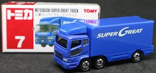Tomica - 7 , 紙盒裝