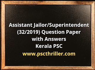Kerala PSC - Assistant Jailor Gr I/Superintendent (32/2019) Question Paper with Answers