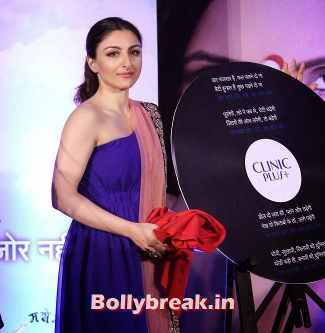 Soha Ali Khan, Soha Ali Khan at Clinic Plus Plan India Campaign Launch