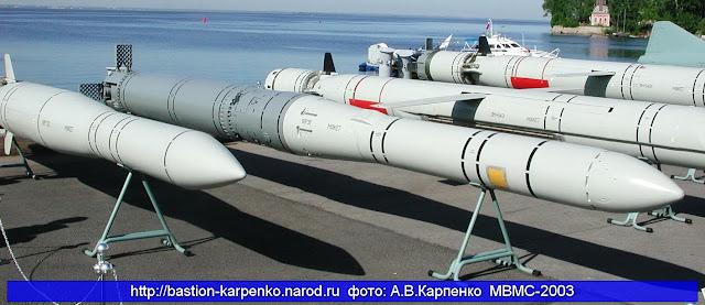Resultado de imagen de misiles kalibr