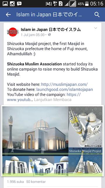 https://www.facebook.com/IslamInJapan2030?fref=ts