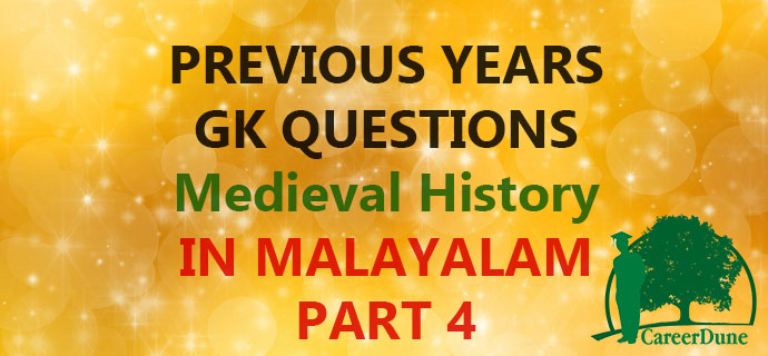 India Medieval History PSC Questions Malayalam