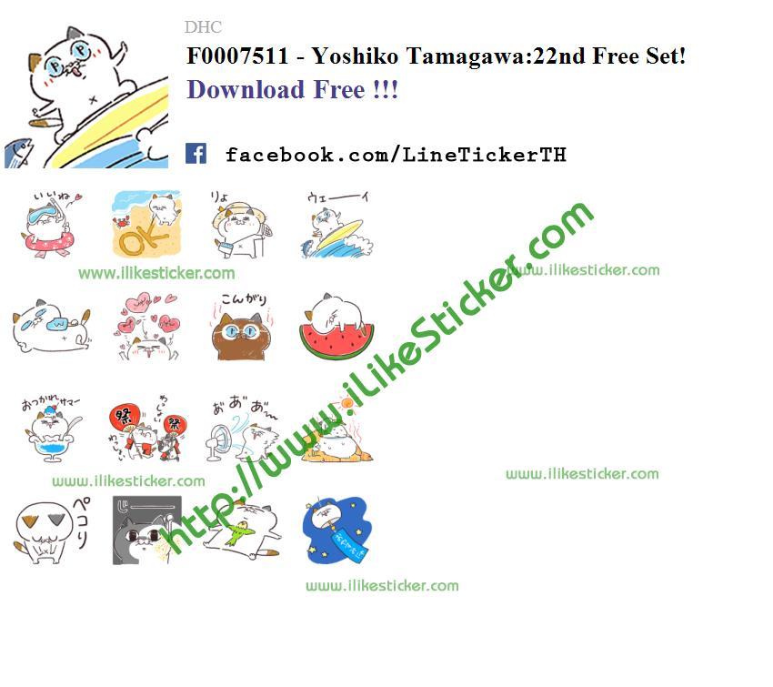 Yoshiko Tamagawa:22nd Free Set!