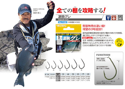 http://www.kinryu-hline.co.jp/shop/?p=9