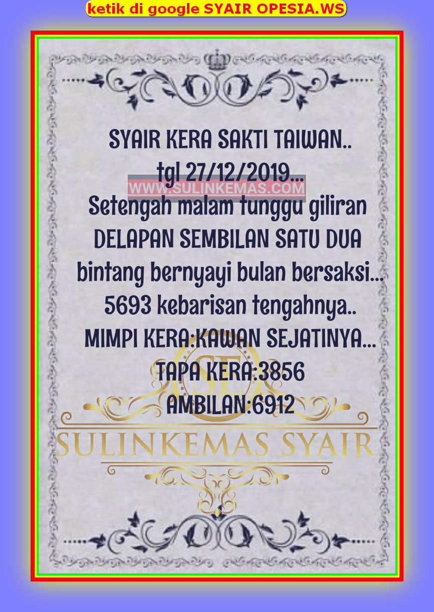http://forumsyair.art/forum-syair-hk/