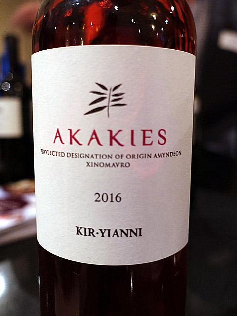 Kir-Yianni Akakies Xinomavro Rosé 2017 (87 pts)