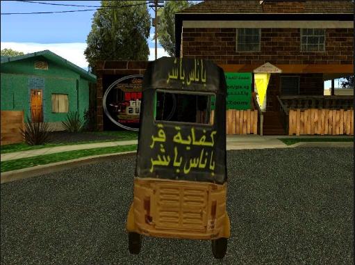 تحميل لعبه جاتا المصرية download grand theft auto Egypt gta كامله للكمبيوتر