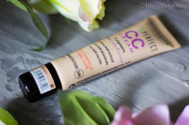 Повседневный макияж бюджетной косметикой: СС-крем Bourjois 123 Perfect в оттенке 31 Ivory