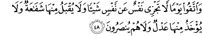 Surat Al-Baqarah Ayat 48
