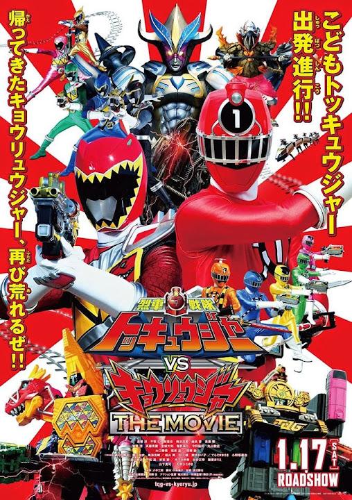 Toqger VS Kyoryuger - Ressha Sentai Toqger VS Juuden Sentai Kyoryuger (2015) 2015 Poster