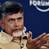 AP has many problems, waiting for solution: CM Chandrababu