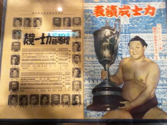 Sumo en el museo Sitamachi en el parque Ueno