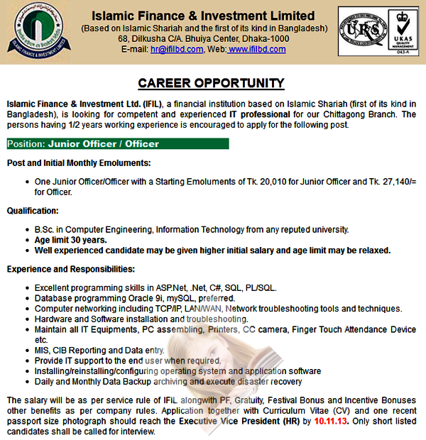 Education Notice: jobs for the post of Officer