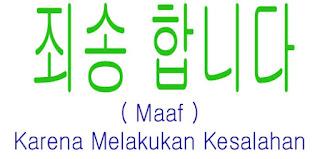 Ucapan Permhonan Maaf Bahasa Korea