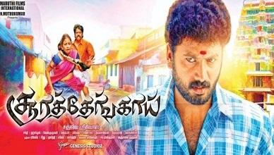 Soorathengai Movie Online
