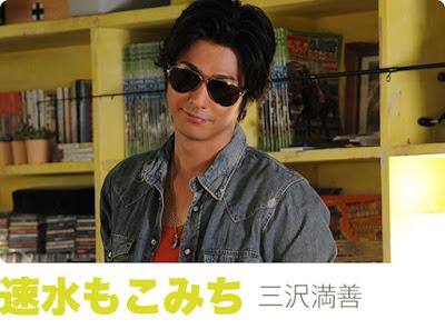 Tonari no Kaibutsu-kun: teaser do filme, elenco e mais