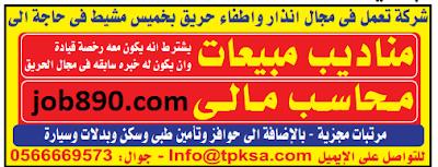 job890.com