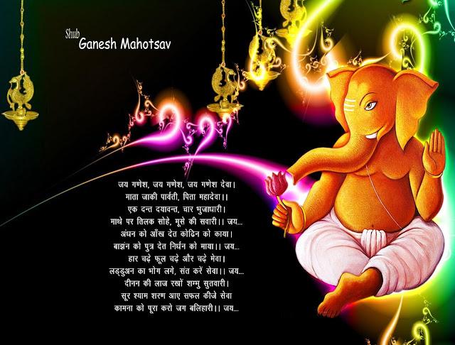 Devotional SMS of Happy Ganesh Chaturthi - Best Happy Ganesh Chaturthi 2016 SMS