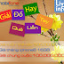 Giải đố hay trên LiveInfo Mobifone nhận ngay 100 triệu đồng