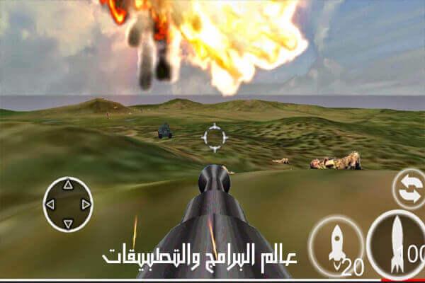 لعبة حرب الشاطئ 2012