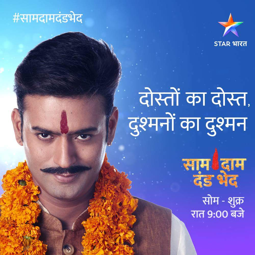 Full List of Star Bharat Tv Serials and Schedule | TRP Rating of