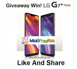 LG G7 ThinQ Smartphone Free Giveaway