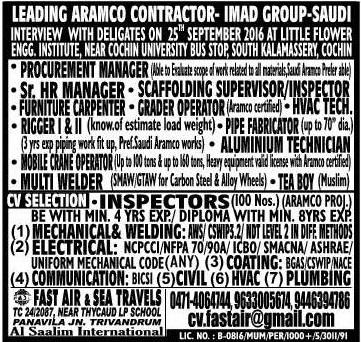 IMAD Group Saudi Arabia job vacancies