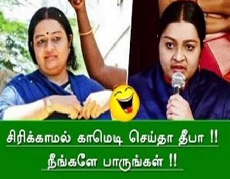 Sirikaama Comedy Seitha Deepa